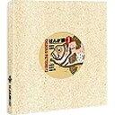 エムシーデザイン MC DESIGH 〔Win・Mac版〕 イラストシリーズ DIGIGRA PICTURE 12 はんが調 I[DIGIGRAPICTURE12ハン]