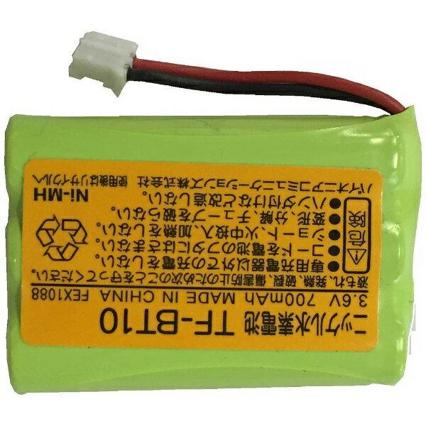 パイオニア コードレス子機用充電池 TF-BT10[TFBT10]