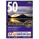 """ナカバヤシ """"Digio"""" 100年台紙に貼れる高級光沢紙 (A4サイズ・50枚) JPPG-A4-50"""