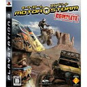 ソニーインタラクティブエンタテインメント MotorStorm Complete~モーターストーム・コンプリート~ 【PS3ゲームソフト】