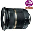 【送料無料】 タムロン 交換レンズ SP AF10-24mm F/3.5-4.5 Di II LD Aspherical [IF]【ニコンFマウント(APS-C用)】[生産完了品 在庫限り][B001N2SPAF10243545DI]