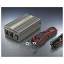 セルスター工業 24V車専用 DC/ACインバーター HG-350/24V[HG35024V]