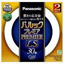 パナソニック FCL30ECW28LS2K 丸形蛍光ランプ 「パルックプレミアLS」(30形/クール色/2本入) FCL30ECW/28LS/2K