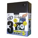イーサプライズ DVD/CDトールケース 14mm (3枚収納×5・ブラック) ETC35BK