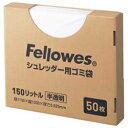 フェローズ シュレッダー用ゴミ袋 3604401