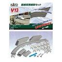 【送料無料】 KATO 【Nゲージ】V13 複線高架線路セット