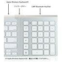 "【送料無料】 LMP ""Cropmark(LMP)"" LMP Bluetooth KeyPad (Apple Wireless Keyboard用) CPK-KY-000001[CPKKY000001]"