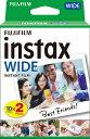 富士フイルム FUJIFILM インスタントカラーフィルム instax WIDE 2パック(10枚入×2)[INSTAXWIDEWW2]