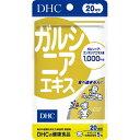 DHC ディーエイチシー DHC(ディーエイチシー) ガルシニアエキス 20日分(100粒)〔栄養補...