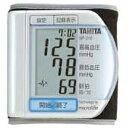 【あす楽対象】 タニタ 手首式デジタル血圧計 BP-210-PR[BP210]