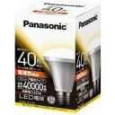 パナソニック LDR6LWE17 LED電球 (ミニレフ電球形・ビーム光束80lm/電球色相当・口金E17) LDR6L-W-E17