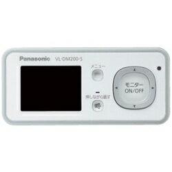 【送料無料】 パナソニック 増設用ドアモニター子機 オンライン VL-DM200-S[VLDM200S]:ビックカメラ店
