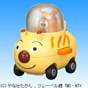 セガトイズ それいけ!アンパンマンミュージアム GO!GO!ミニカー チーズバケットごう&めいけんチーズの画像