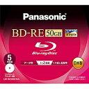 パナソニック Panasonic LM-BE50DH5A データ用Blu-rayメディア(50GB 5枚) LM-BE50DH5A【日本製】 LMBE50DH5A panasonic