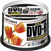 三菱化学メディア 録画用DVD-R 1-16倍速 50枚 CPRM対応【インクジェットプリンタ対応】VHR12JPP50