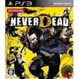【あす楽対象】 コナミデジタルエンタテイメント NeverDead【PS3ゲームソフト】