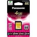 【あす楽対象】 パナソニック RP-SDWA04GJK 4GB・Class10対応SDHCカード RP-SDWA04GJK[RPSDWA04GJK]
