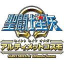バンダイナムコエンターテインメント 聖闘士星矢Ω アルティメットコスモ【PSPゲームソフト】