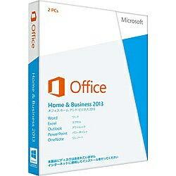 【送料無料】 マイクロソフト 【プロダクトキー】〔Win版〕 Office Home and Business 2013 (オフィス ホーム アンド ビジネス 2013)[OFFICEH&B2013J]