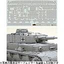 タミヤ 1/35 ドイツIV号戦車J型 コーティングシートセット