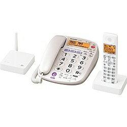 シャープ SHARP JD-VF1CL 電話機 パールベージュ [子機1台 /コードレス][JDVF1CL]