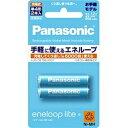 パナソニック Panasonic BK-4LCC/2 【単4...