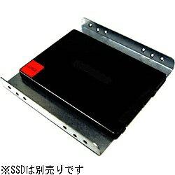 長尾製作所 2.5インチSSD用一体型変換マウンタ N-MT307[NMT307]