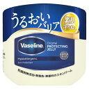 シービック CBIC Vaseline(ヴァセリン) オリジ...