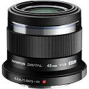 【送料無料】 オリンパス 交換レンズ M.ZUIKO DIGITAL 45mm F1.8【マイクロフォーサーズマウント】(ブラック)[45MMF1.8BLK]