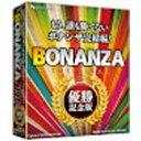 マグノリア MAGNOLIA 〔Win版〕 BONANZA THE FINAL 優勝記念版 (ボナンザ ザ ファイナル)[BONANZATHEFINALユウ]