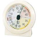 エンペックス EMPEX INSTRUMENTS EX-2831 温湿度計 スーパーEX アナログ EX2831