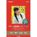 キヤノン CANON 写真用紙 光沢 ゴールド (2L判 100枚) GL-1012L100 GL1012L100