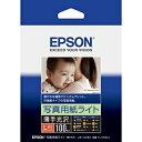 エプソン EPSON 写真用紙ライト 薄手光沢(L判 100枚) KL100SLU
