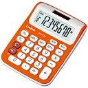カシオ カラフル電卓 「ビター&ミルキー」(8桁) MW-C8B-RG-N(フレッシュオレンジ)[MWC8BRGN]