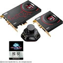 【送料無料】 クリエイティブメディア サウンドボード [PCI Express] Creative Sound Blaster ZxR SB-ZXR-R2 【FF XIV:新生エオルゼ..
