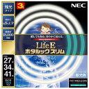 NEC�饤�ƥ��� �ݷ������ָ�����LifeE�ۥ���å������ס�27����34����41�� 3�����ꡦ������ˡ�FHC144ED-LE-SHG[FHC144EDLESHG]