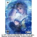 【送料無料】 スクウェアエニックス FINAL FANTASY X/X-2 HD Remaster TWIN PACK 【PS Vitaゲームソフト】[F.F.XX2HDREMASTERTWI]