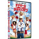 パラマウントジャパン チアガール VS テキサスコップ 【DVD】