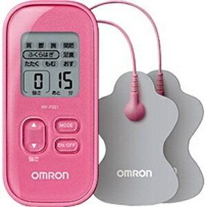 オムロン 低周波治療器 HV-F021-PK ピンク[HVF021PK]
