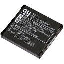 【あす楽対象】 au 【au純正】 電池パック 64SOUAA