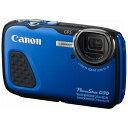 【送料無料】 キヤノン コンパクトデジタルカメラ PowerShot(パワーショット) D30[PSD30]