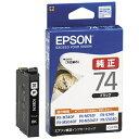 エプソン EPSON ICBK74 純正プリンターインク ブラック