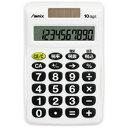 アスカ ASKA ビジネス電卓 (10桁) C1009W(ホワイト)[C1009W]