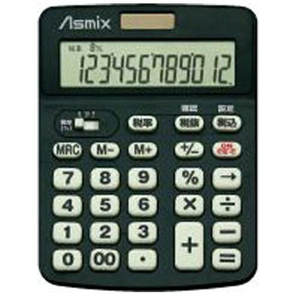 アスカ ASKA 消費税電卓 (12桁) C1231BK(ブラック)