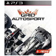 【送料無料】 コードマスターズ GRID Autosport【PS3ゲームソフト】[GRIDAUTOSPORT]