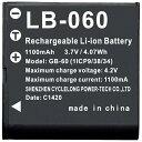 リコー 充電式リチウムイオンバッテリー LB-060[LB060]