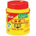 コニシ ボンド 木工用速乾 1kg(ポリ缶) 40302