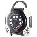 【送料無料】 ツインバード 小型CDプレーヤー(CDのみ)防水 AVJ166BR[AVJ166BR]