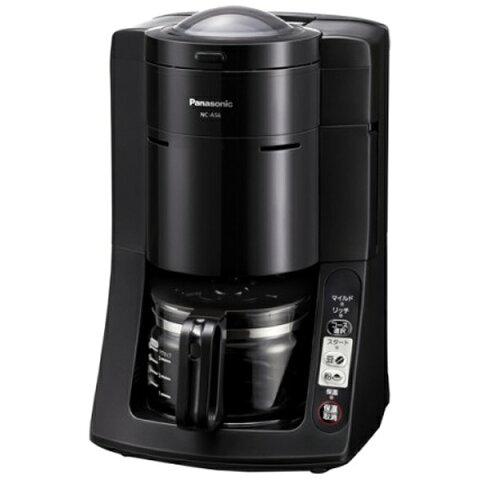 【送料無料】 パナソニック 沸騰浄水コーヒーメーカー (5杯分) NC-A56-K ブラック[NCA56]