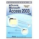 ������̵���� ���ƥ��� �̥ȥ졼�˥�DVD�� ï�Ǥ�狼�� Microsoft Access 2003 �崬